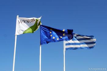 ギリシアのウェスティン