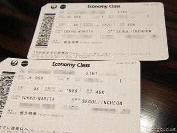 日本航空インボランタリーアップグレード