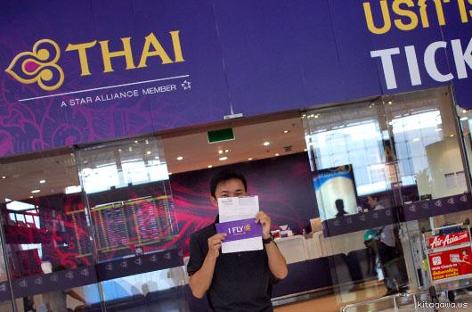 タイ航空チケットオフィス