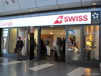 チューリッヒ空港 スイス航空&スターアライアンスビジネスラウンジ