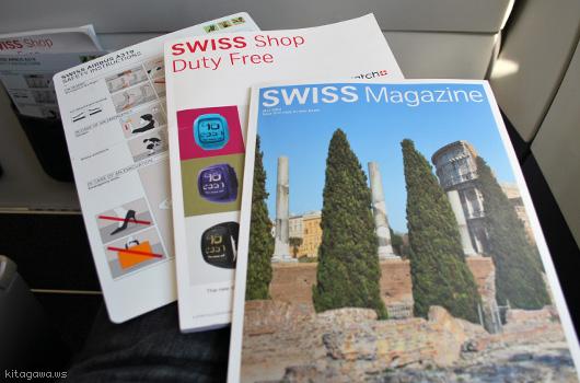スイス航空SWISS機内誌