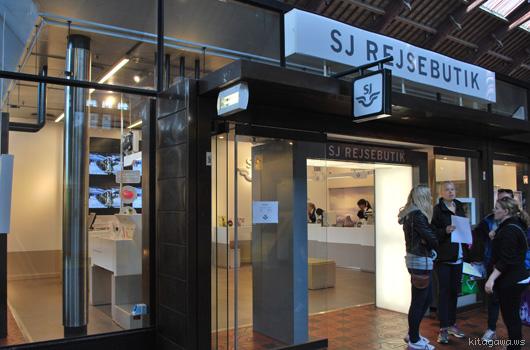 SJ スウェーデン鉄道