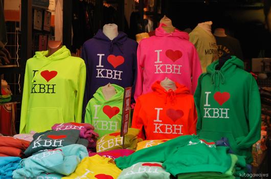 I LOVE KBH
