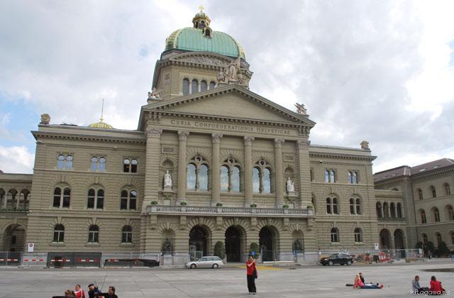 連邦議会議事堂Bundeshaus