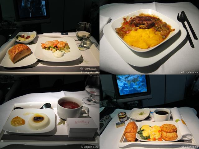 ルフトハンザ航空ビジネスクラス機内食