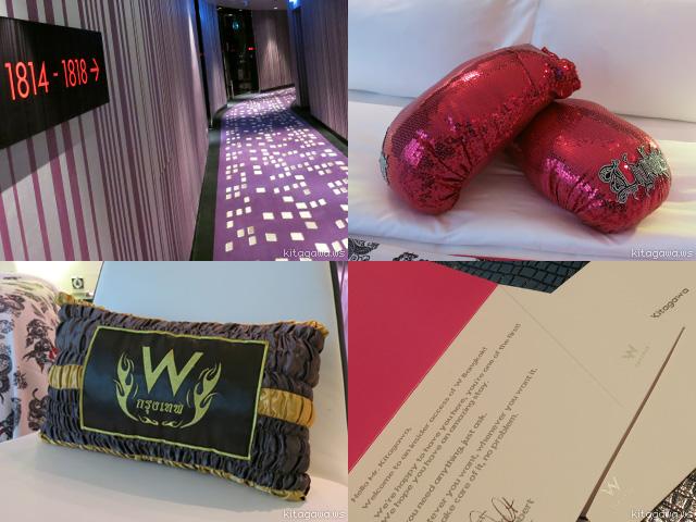 Wホテルバンコク