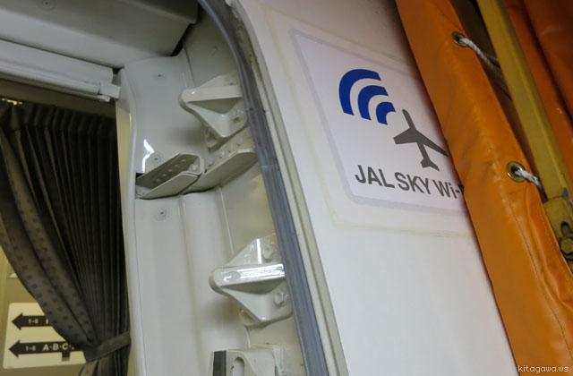 機上インターネット接続サービス「JAL SKY Wi-Fi」