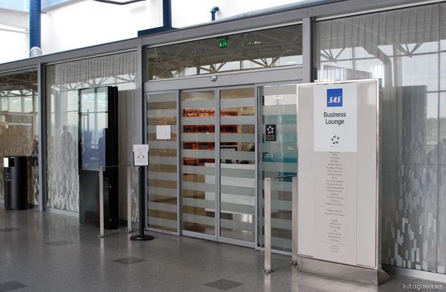 ヘルシンキ空港スターアライアンスビジネスクラスラウンジ
