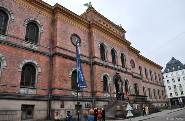 ノルウェー国立美術館