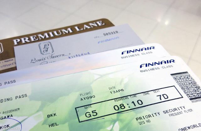 フィンランド航空ビジネスクラス