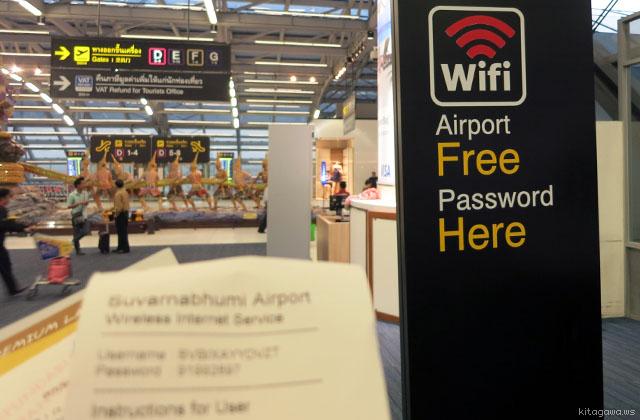 スワンナプーム国際空港 無料Wi-Fiサービス