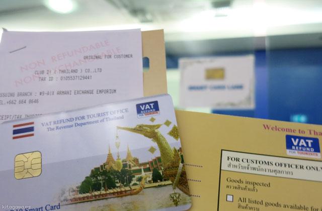 タイ Vat Refund スマートカード