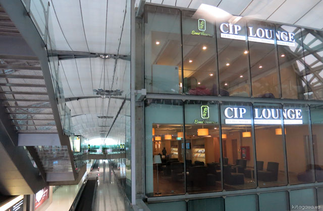 CIP Lounge Suvarnabhumi Airport