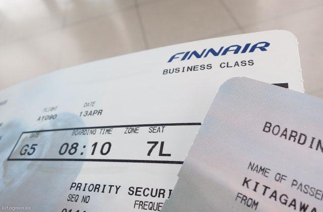 フィンエアー ビジネスクラス 搭乗券