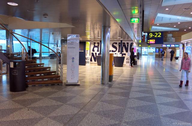 ヘルシンキ空港ワンワールドビジネスクラスラウンジ