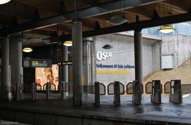 オスロ空港 オスロ中央駅 Flytoget鉄道での行き方