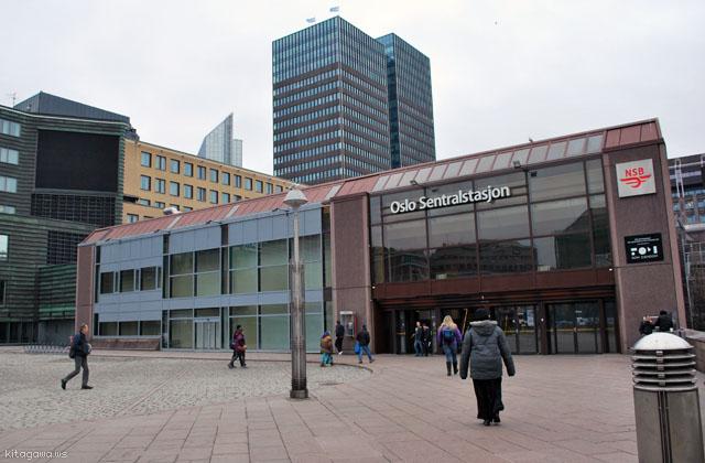 オスロ中央駅