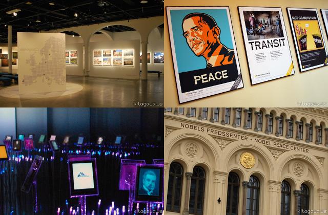 ノーベル平和センター