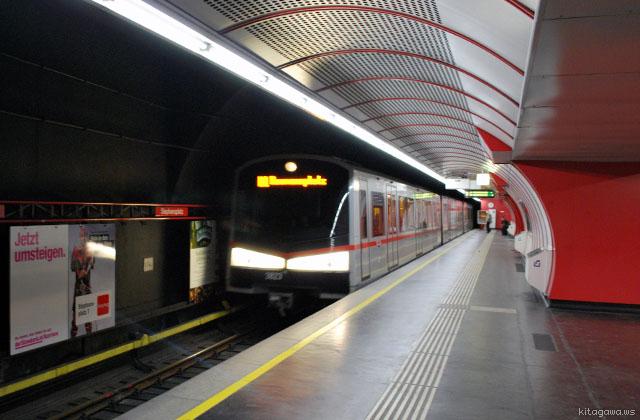 ウィーン地下鉄U-Bahn