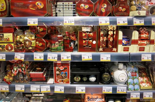 オーストリア おみやげ ウィーン スーパーマーケット