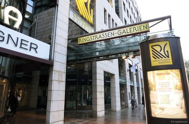 Ringstrassen-Galerien リンクシュトラーセン ガレリエン