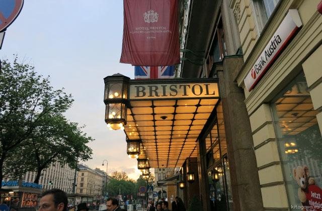 ホテル ブリストルウィーン Hotel Bristol, Vienna