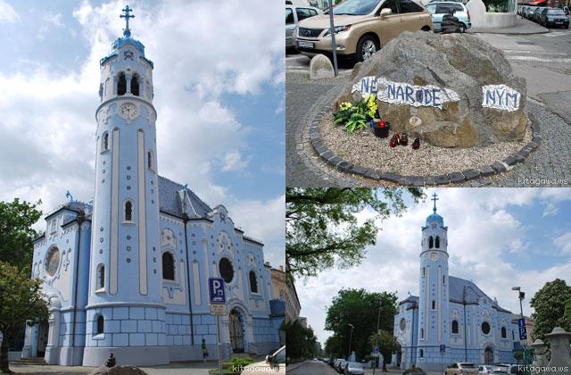 聖エリザベス教会