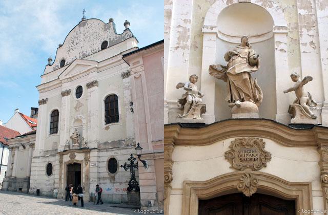 Franciscan Church フランシスコ教会 Františkánsky kostol