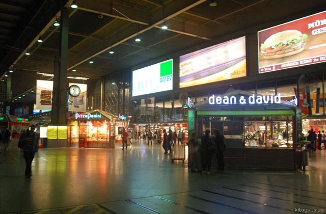 ドイツ旅行記 ミュンヘン中央駅