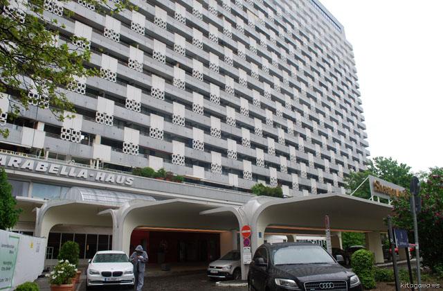 シェラトンミュンヘンアラベラパークホテル Sheraton Munich Arabellapark Hotel