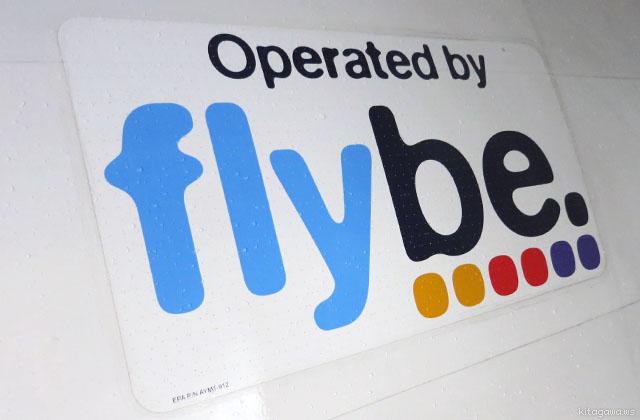 フライビーflybe.ビジネスクラス