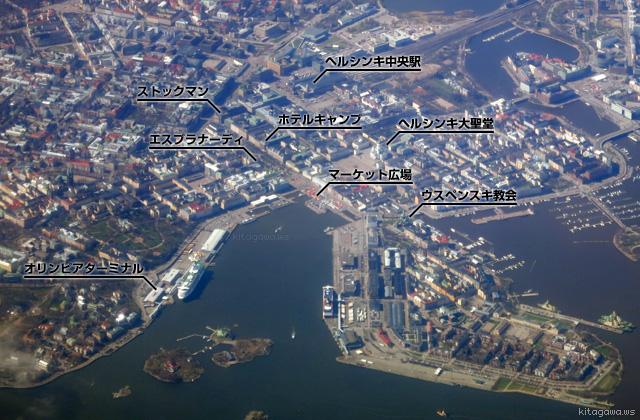 フィンランド旅行記 ヘルシンキ市内観光