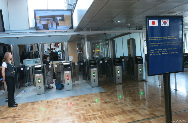 フィンランド ヘルシンキ空港 自動化ゲート利用法