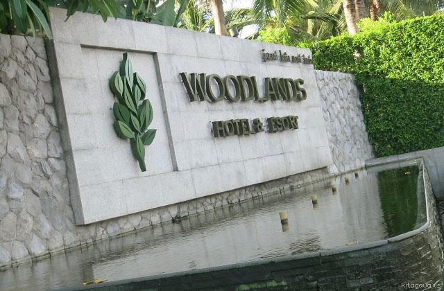 Woodlands Hotel ウッドランドホテル パタヤ