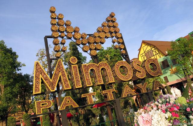 ミモザパタヤ Mimosa Pattaya