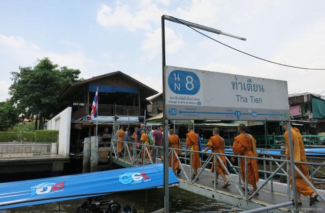 チャオプラヤーエクスプレス Tha Tien ティアン桟橋
