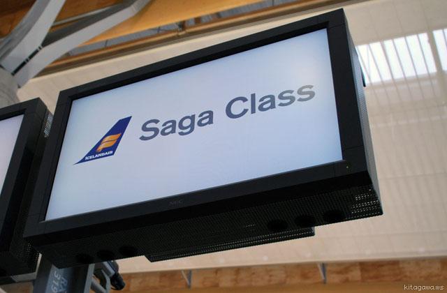 Saga Class サガ クラス