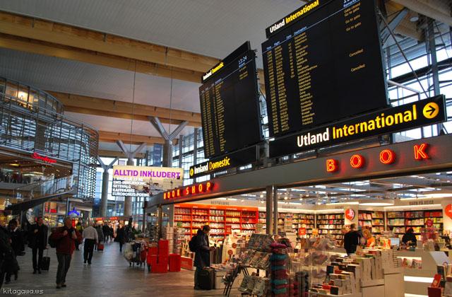 オスロ空港 ガーデモエン空港