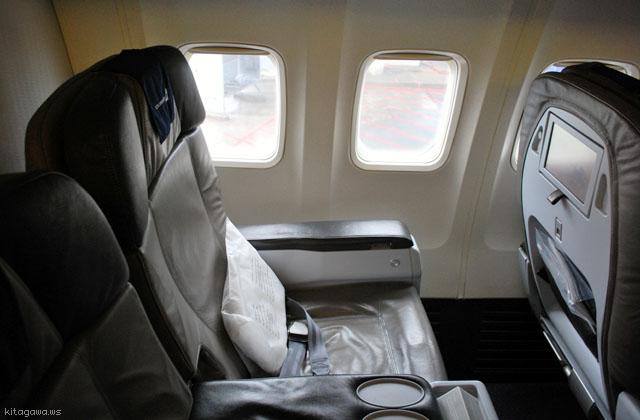 アイスランド航空ビジネスクラス