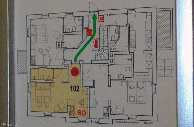レイキャビク レジデンス アパートメント ホテル