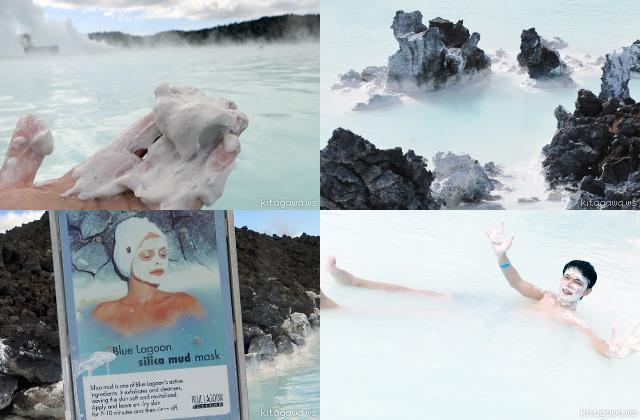 ブルーラグーン Blue Lagoon