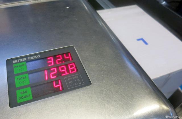 飛行機 荷物 重量計