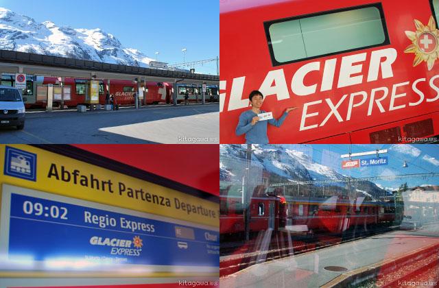 スイス鉄道旅行記