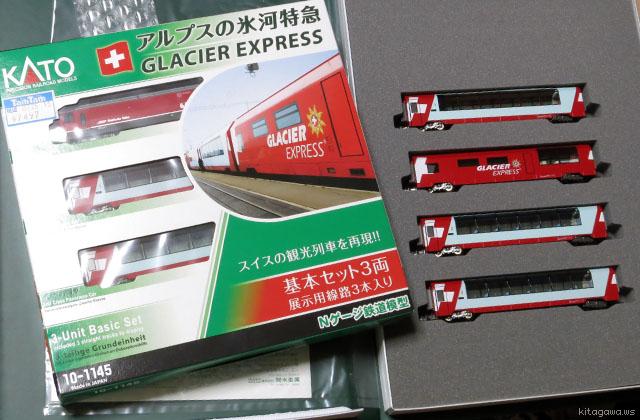 KATO鉄道模型アルプスの氷河特急
