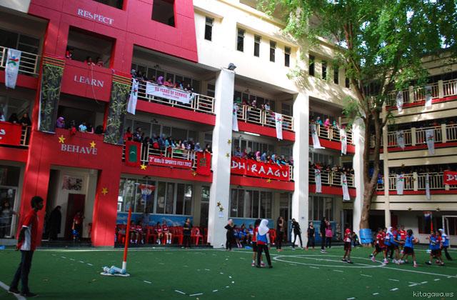Majeedhiyya School
