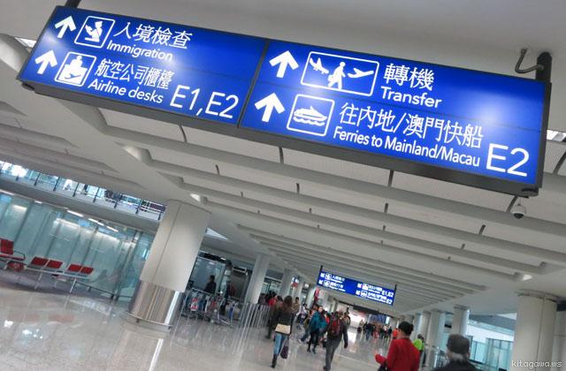 香港国際空港からマカオ 船 フェリー 行き方