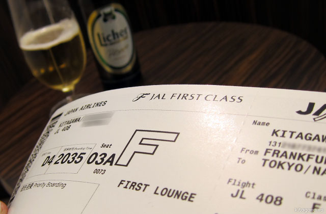 JALファーストクラス搭乗券