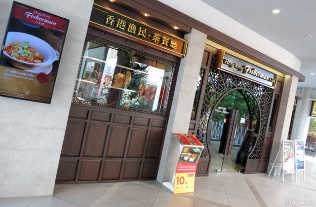 Hong Kong Fisherman Cafe Bangkok
