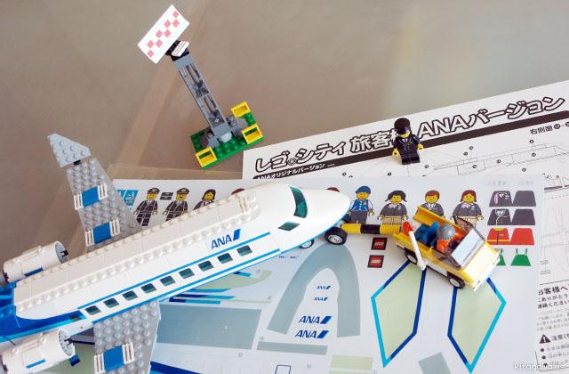 ANA レゴ 飛行機 LEGO 3181