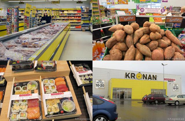 アイスランド BONUS KRONAN スーパー